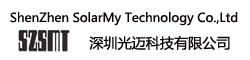 Shenzhen Solarmy Techology Company