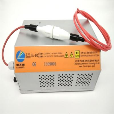 EFR laser power supply 80w 100w 150w
