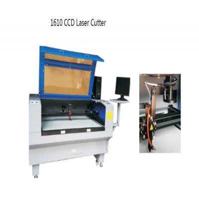 1610 CCD camera laser cutter